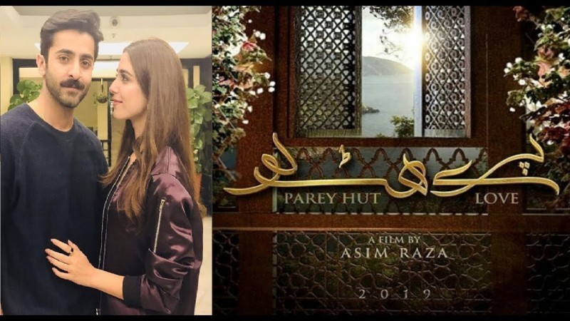 Image result for paray hut love