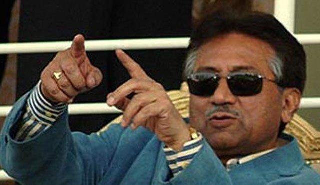 Pervez Musharraf Cover