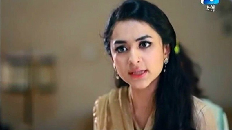 Yumna Zaidi Cover Photo