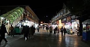 The Mall Muree 1