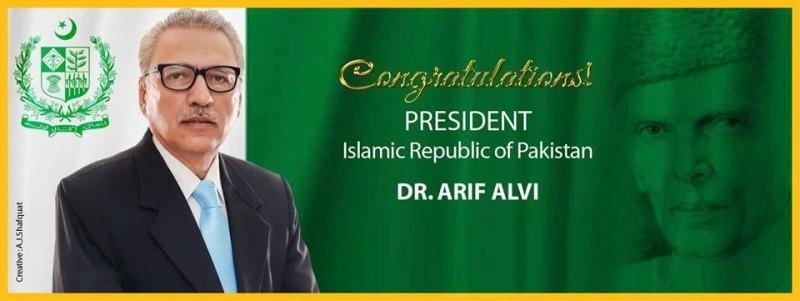 Atif Alvi - President of Pakistan