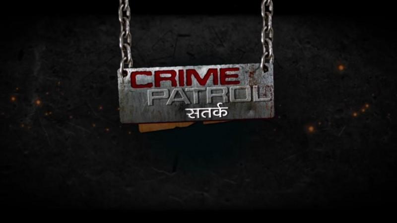 Crime Petrol logo
