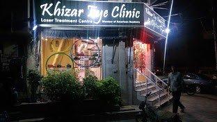 Khizar Eye Clinic cover