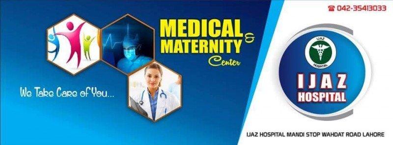 Ijaz Hospital - Cover