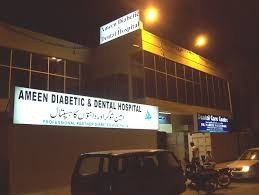 Ameen Diabetic & Dental Hospital cover