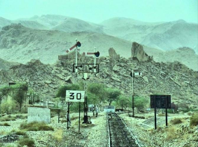 Panir Railway Station
