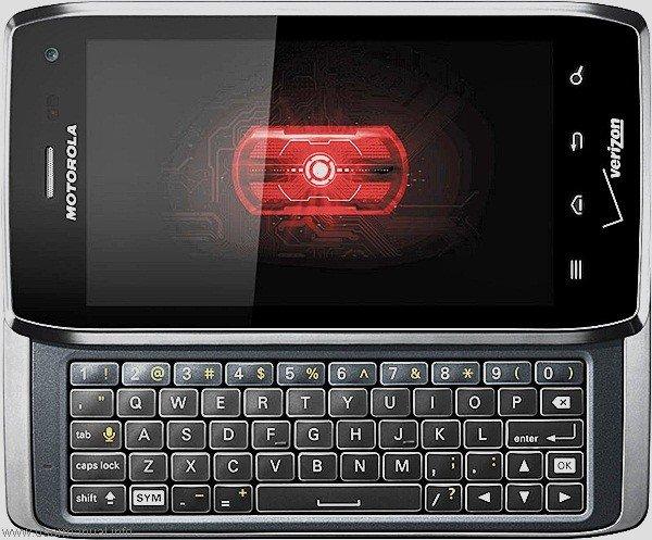 Motorola DROID 4 XT894 - price in Pakistan