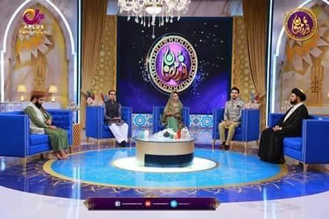 Noor E Ramzan 2