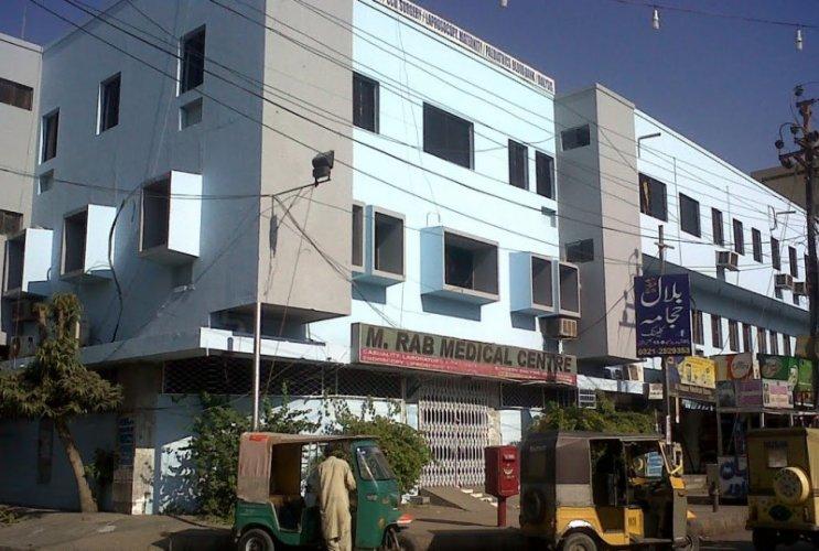 RAB Medical Centre Building