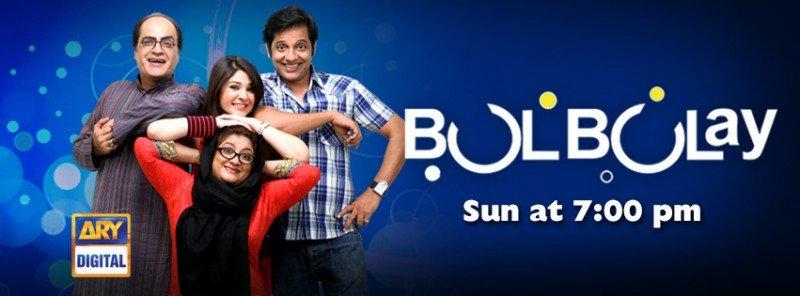 Bulbulay 2