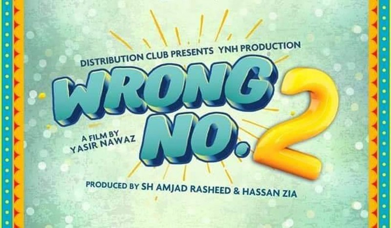 Wrong No. 2 - Release Date, Review, Cast