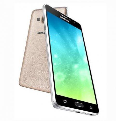 Samsung Galaxy On5 Pro View
