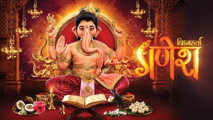 Vighnaharta Ganesha 1