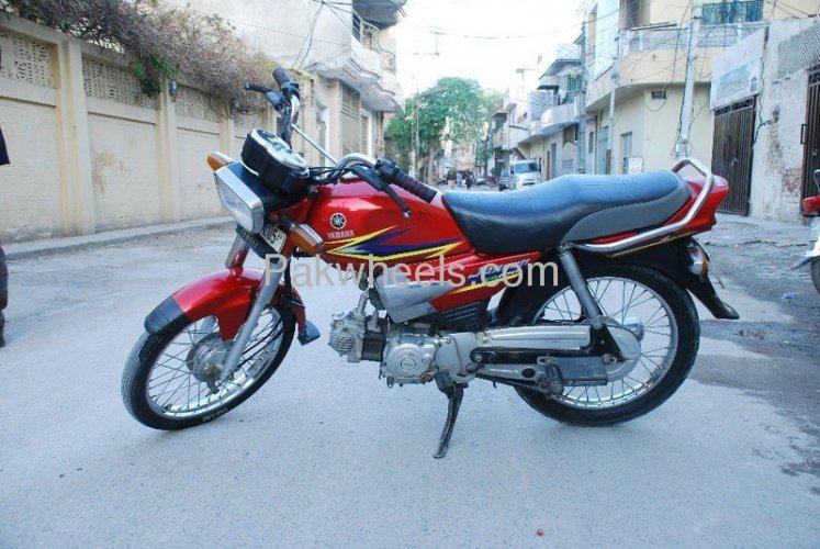 Yamaha Junoon Bike Price In Pakistan