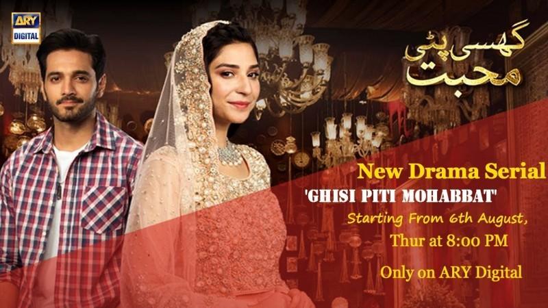 Ghisi Piti Mohabbat - Actors, Timings, Review