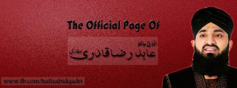 Hafiz Abid - Watch Online Naats