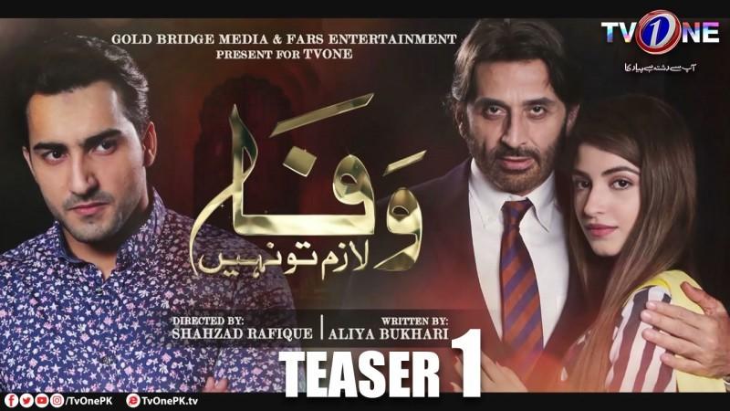 Wafa Lazim To Nahi- Actors Name, Timings Reviews