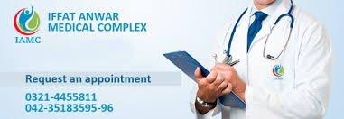 Iffat Anwar Medical Complex cover