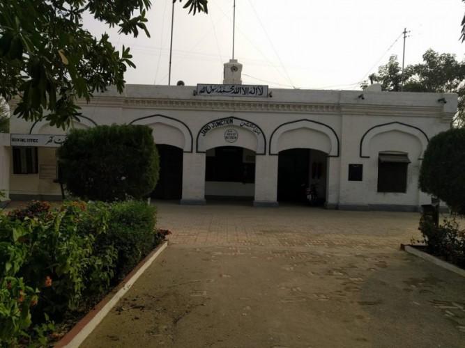 Jand Junction Station