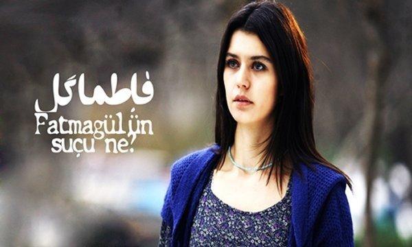 Fatima Gull 7