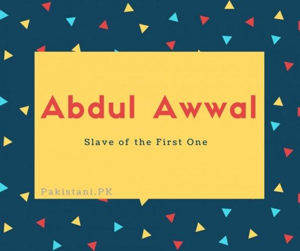 Abdul Awwal