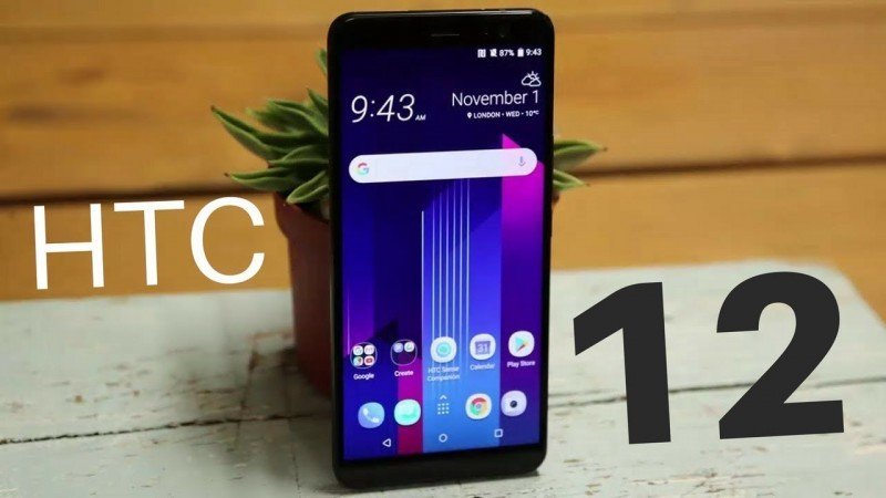 HTC Desire 12 - Price, Comparison, Specs, Reviews