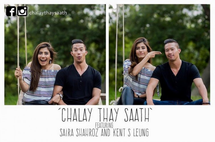 Chalay Thay Saath 18