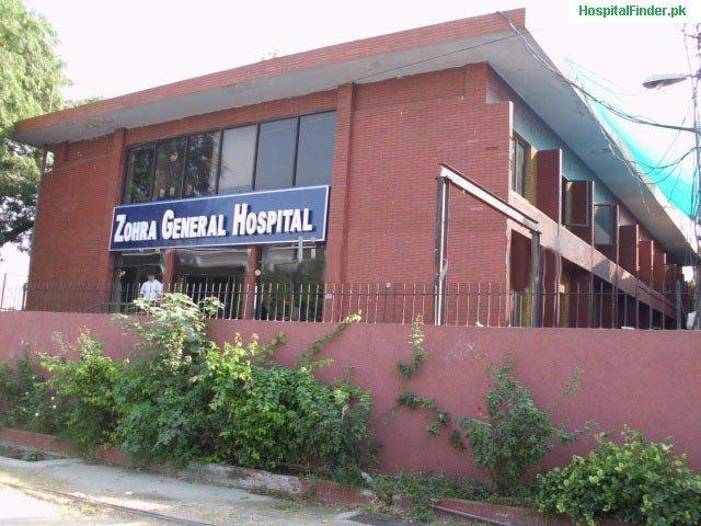 Zohara Medical Hospital Outside View