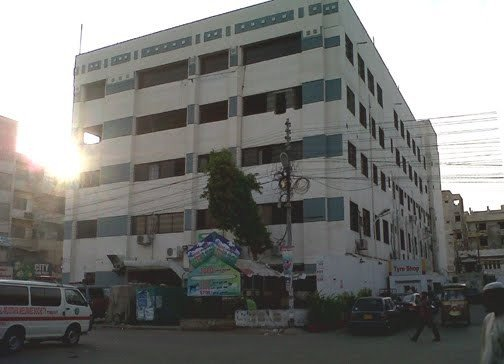 Al Mustafa Medical Centre Outside View