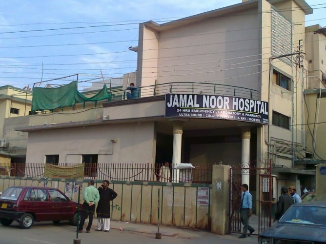 Jamal Noor Hospital - Outside View