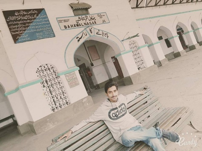 Bahawalnagar Junction Railway Station