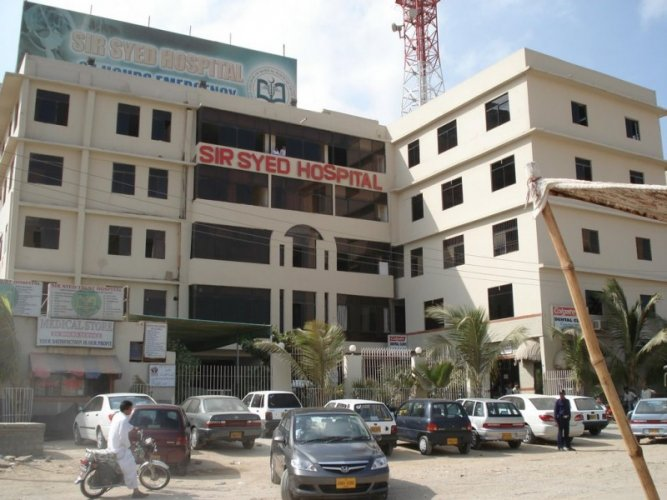 Sir Syed Hospital - Outside View