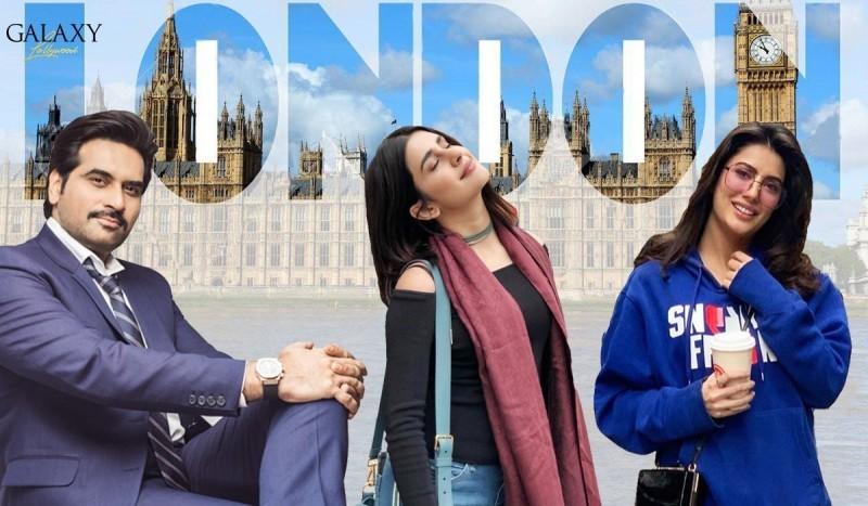 London Nahi Jaunga - Actors, Timings, Review