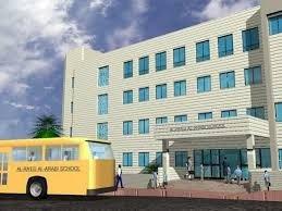 Doctors Hospital & Medical Center cover