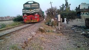 Subak Kharam Express