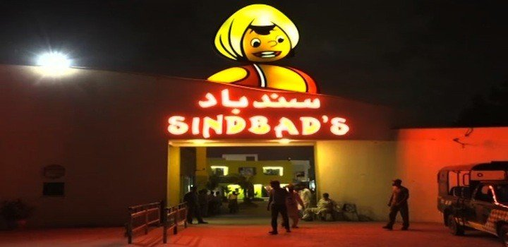 Sindbad Amusement Park In Gulshan E Iqbal Karachi Address