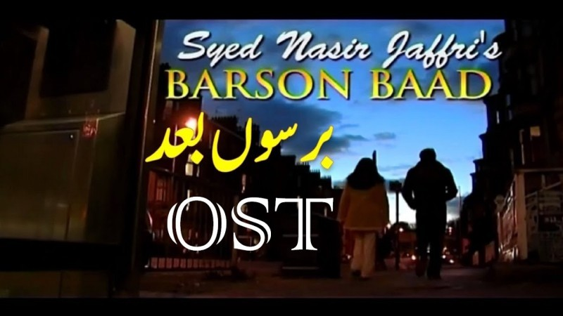 Barson Baad - Actors Name, Timings, Review