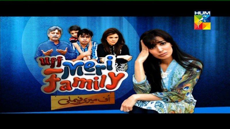Uff Meri Family001