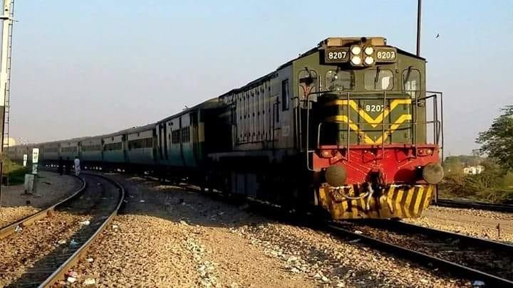 Hazara Express
