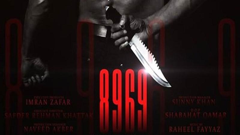 8969 - Actors, Timings, Review
