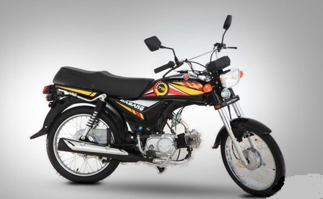 Metro Dabang EURO II 70cc 2018 - Price, Features and Reviews