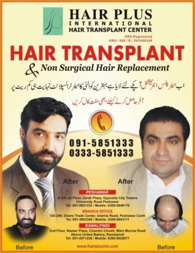 Hair Plus International Hair Transplant Center cover