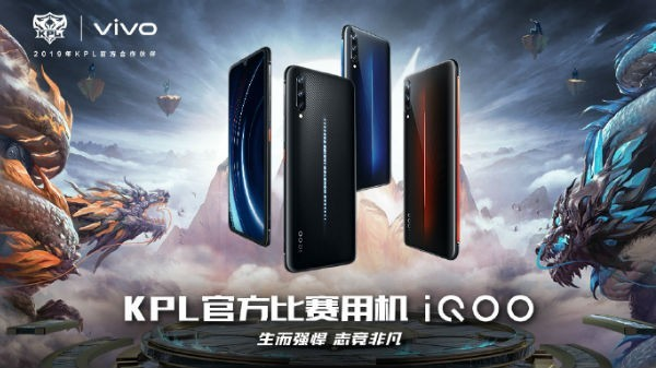 Vivo iQOO - Price, Reviews, Specs, Comparison