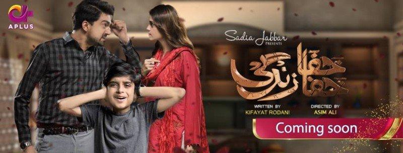Khafa Khafa Zindagi 2