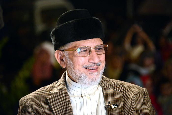 Tahir ul Qadri Find Everything About Him