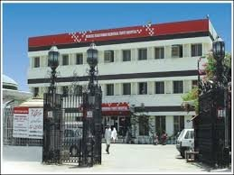 Mumtaz Bakhtawar Memorial Trust Hospital cover