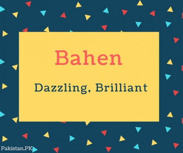 Baher Name Meaning Dazzling, Brilliant