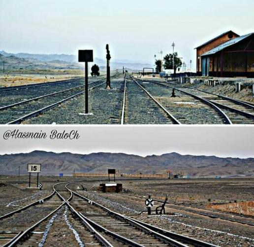 Nushki Railway Station