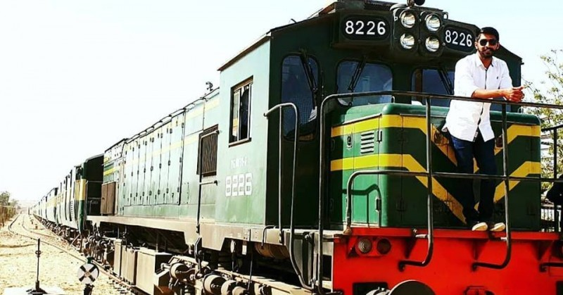 Tando Allahyar Railway Station