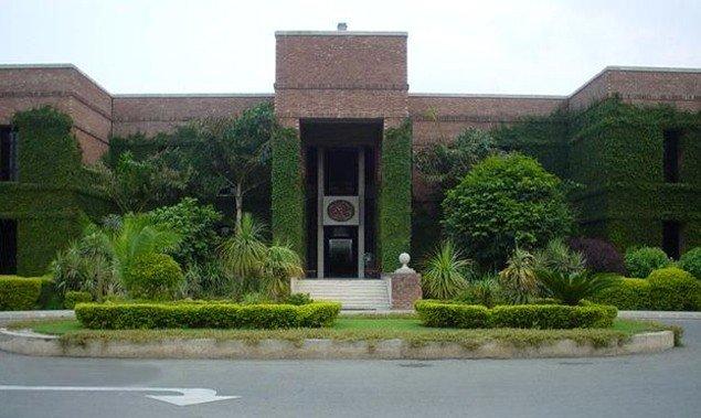 Institute of Management Sciences Complete Information